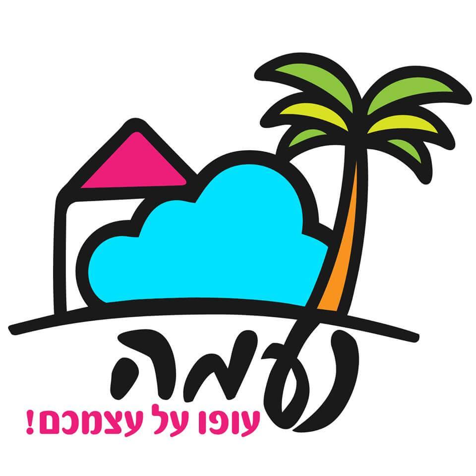 לוגו נעמה חדש